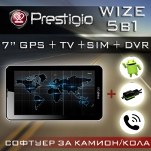 5в1 3G Таблет + GPS навигация + Цифрова телевизия + Телефон + DVR Prestigio MultiPad WIZE - 7 инча
