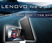 Lenovo Таблет + GPS навигация + Цифрова телевизия