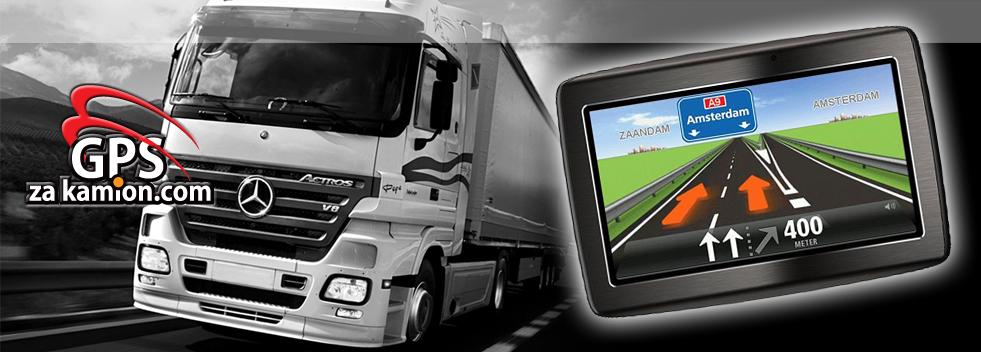 Доставка за Европа на GPS навигации