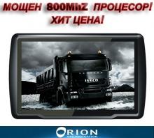 GPS навигация за камиони ORION Z4 Truck 4.3 инча, 800MhZ, 4GB