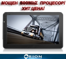 GPS навигация за камион ORION Z7 Truck 7 инча, 800MhZ, 8GB