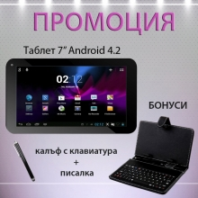 Таблет DUAL CORE 7 - 7 инча, Android 4.2