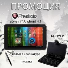 Таблет Prestigio Multipad 7 инча + КАЛЪФ С КЛАВИАТУРА