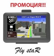 GPS навигация Fly StaR Q6 – 4.3 инча + 4GB - КОЛА/КАМИОН