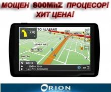 GPS навигация за камиони ORION Q5 Truck, 5 инча, 800MhZ, 8GB
