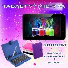 Четириядрен Таблет MID-74A 7 инча + Калъф с клавиатура БОНУС