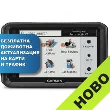 GPS навигация за камион Garmin dezl 570LMT EU BG OFRM Onetime