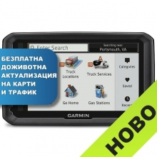 GPS навигация за камион Garmin dezl 570LMT EU BG OFRM 2 години