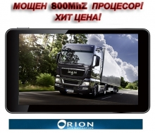GPS навигация за камиони ORION Z10 Truck 7 инча, 800MhZ, 8GB