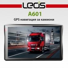 Мощна GPS навигация за камион LEOS A601 - 7 инча, 800MHZ, 256MB RAM, 8GB