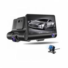 Видеорегистратор АТ D123 за кола 4.3 инча монитор с 3 камери